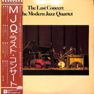 The Modern Jazz Quartet - The Last Concert